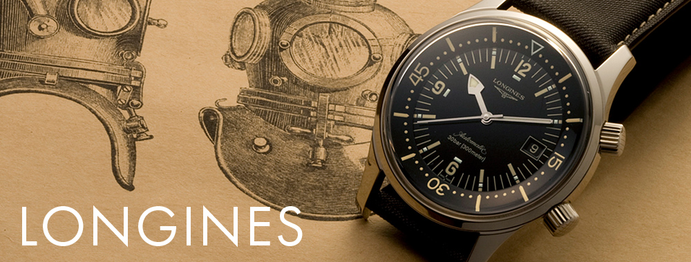 ロンジンの時計