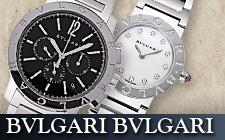 ブルガリブルガリの時計