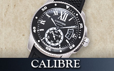 カルティエ_カリブルの時計