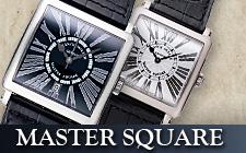 フランク・ミュラー_マスタースクエアの時計