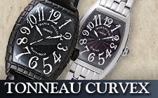 フランク・ミュラー_トノウカーベックスの時計