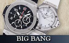 ウブロ_ビッグバンの時計