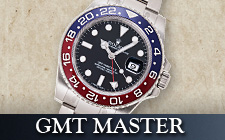 GMTマスターの時計