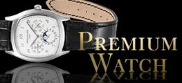 ��-�ǹ��- PREMIUM WATCH��
