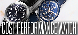 【COST PERFORMANCE WATCH】