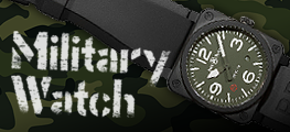 【MILITARY WATCH】