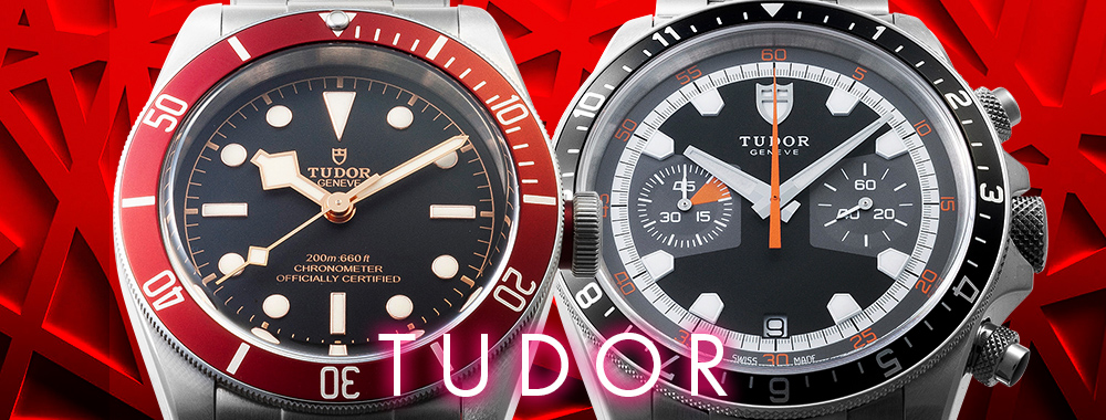 チューダー/チュードルの時計