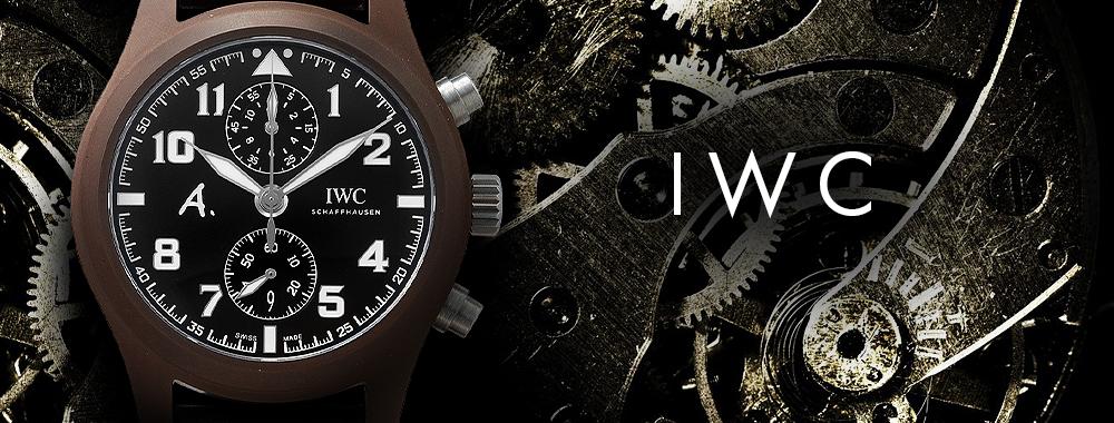 IWCの時計