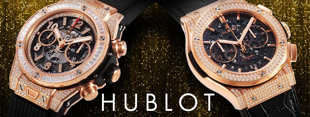 ウブロの時計