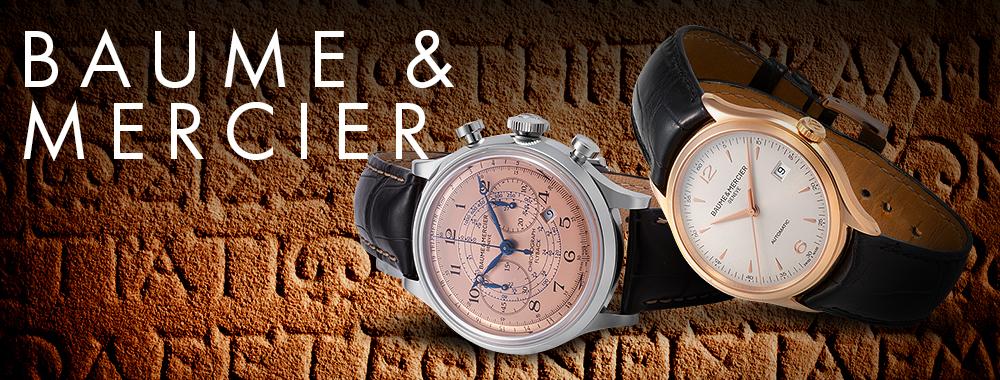 ボーム&メルシェの時計