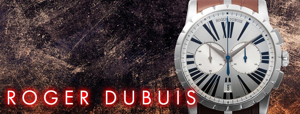 ロジェ・デュブイの時計