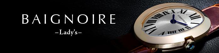カルティエの時計