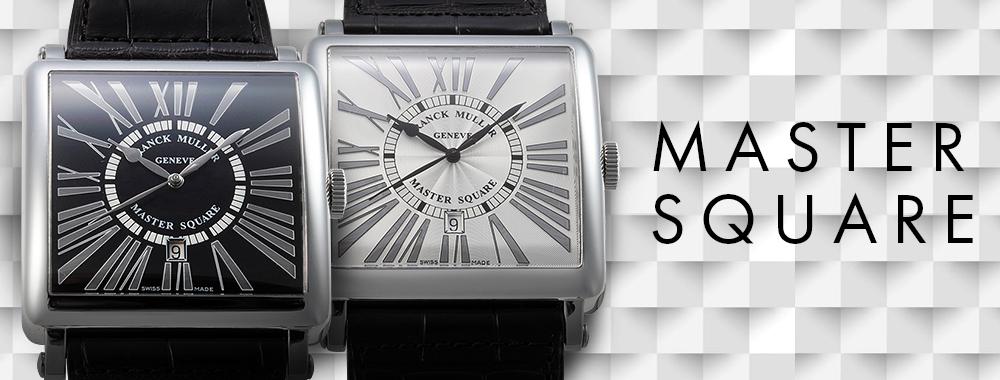 フランク・ミュラーの時計