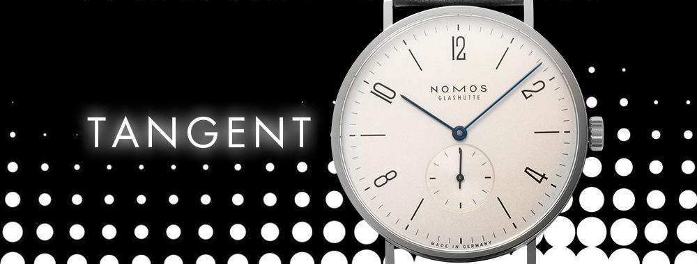 ノモスの時計