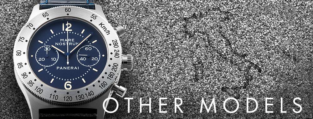 パネライの時計