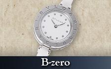 ビーゼロの時計