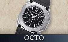 ブルガリ_オクトの時計