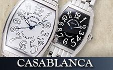 フランク・ミュラー_カサブランカの時計