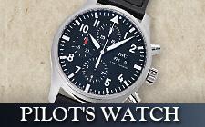 IWC_パイロットウォッチの時計