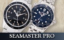 オメガ_シーマスタープロフェッショナルの時計