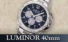 パネライ_ルミノール 40mmの時計
