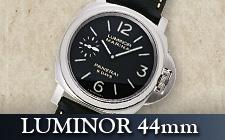 パネライ_ルミノール 44mmの時計