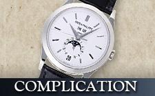 パテックフィリップ_コンプリケーションの時計