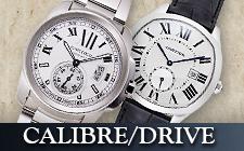カルティエ_カリブル/ドライブの時計