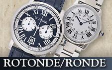 カルティエ_ロトンド/ロンドの時計