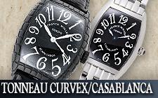 フランク・ミュラー_トノウカーベックス/カサブランカの時計