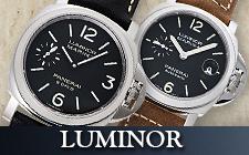パネライ_ルミノールの時計
