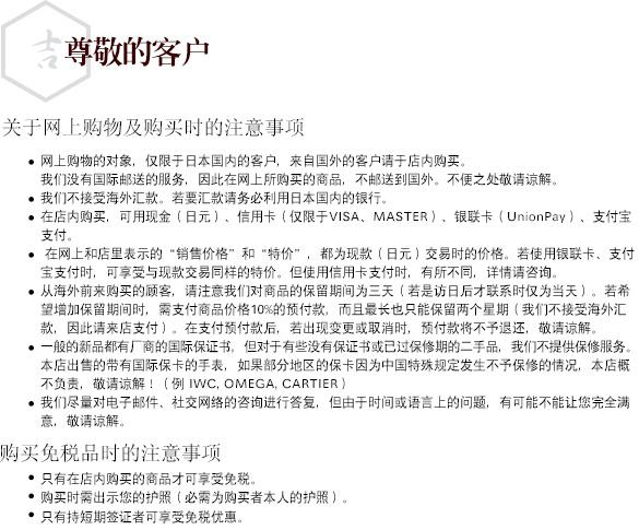 info_cn