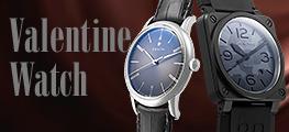 【Valentine Watch】
