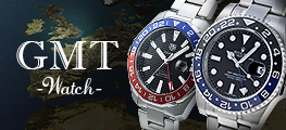 【GMT Watch】