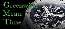 【GMT Watch】
