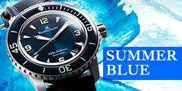 【SUMMER  BLUE】