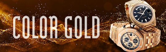 """今月のピックアップ  第一弾は """"COLOR GOLD"""""""