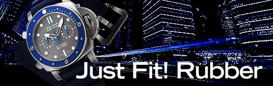 """今月のピックアップ  第一弾は """" Just Fit! Rubber """""""