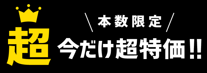 【RACING WATCH】